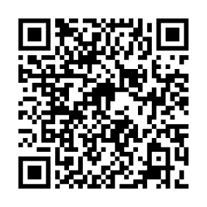 Unitag_QRCode_2vers_Apple